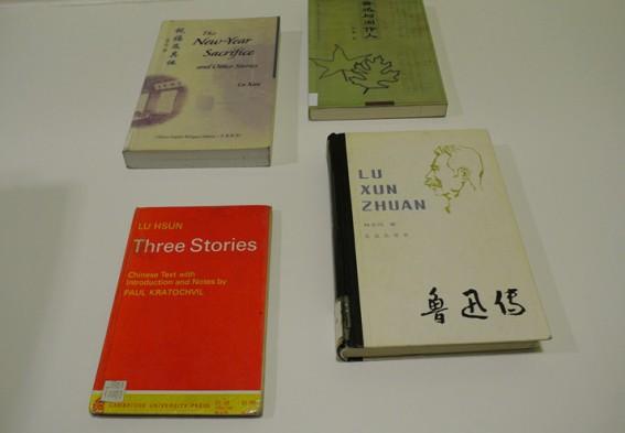Lu Xun' stories